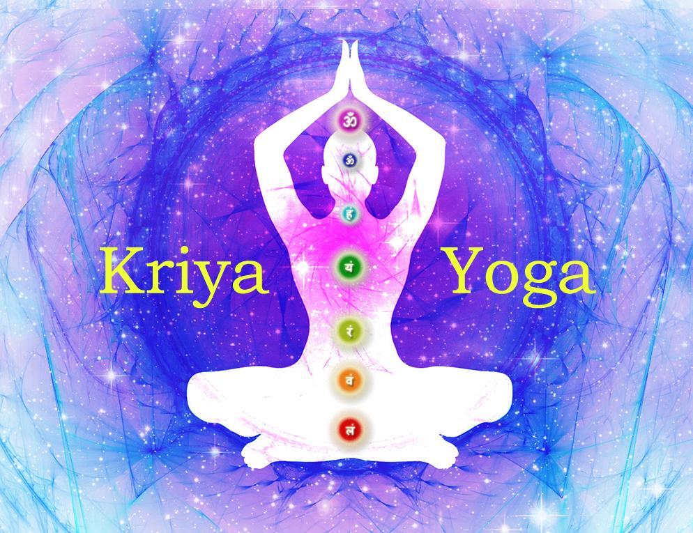 Kriya Yoga Meditation - Basic Course (Level I) both